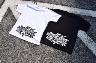 MEDITATIVE LOGO T-SHIRT (WHITE) サイズM