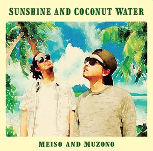 MEISO and MUZONO - SUNSHINE AND COCONUT WATER [CD] MEDITATIVE RECORDS (2014)