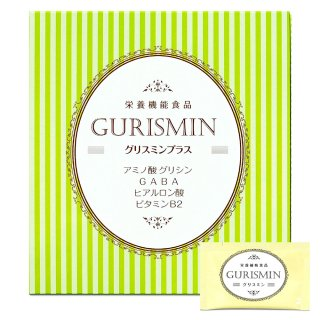 グリスミンプラス | 30回分 太陽堂製薬 (GABA, 30包)