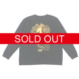 Æ DRAGON CREW NECK