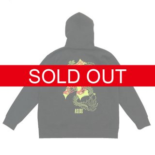 Æ DRAGON ZIP UP HOODIE