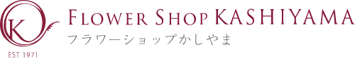 アーティフィシャルフラワーアレンジ 造花アレンジ アーティフィシャルフラワー通販 KASHIYAMA
