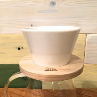 TORCH (トーチ) mountain coffee dripper (マウンテンコーヒードリッパー)