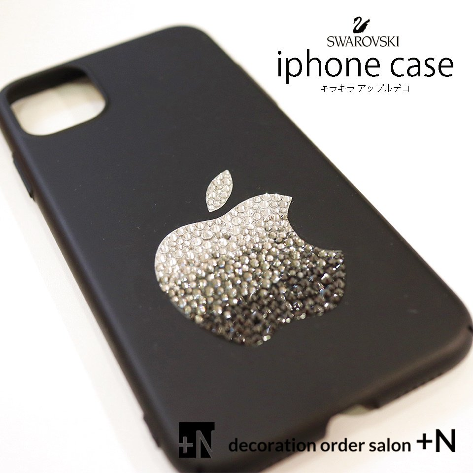 アップル iphoneデコレーションケース