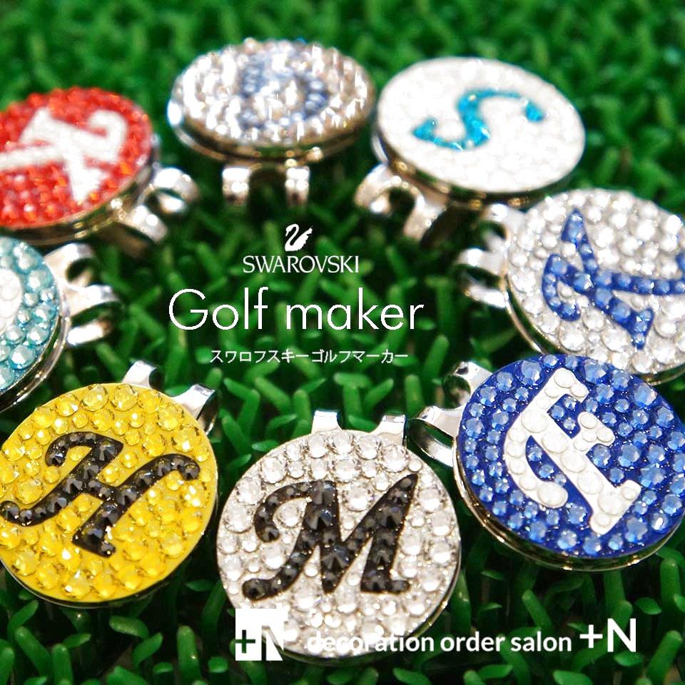 ゴルフマーカー イニシャルバージョン (帽子に付けるタイプ)