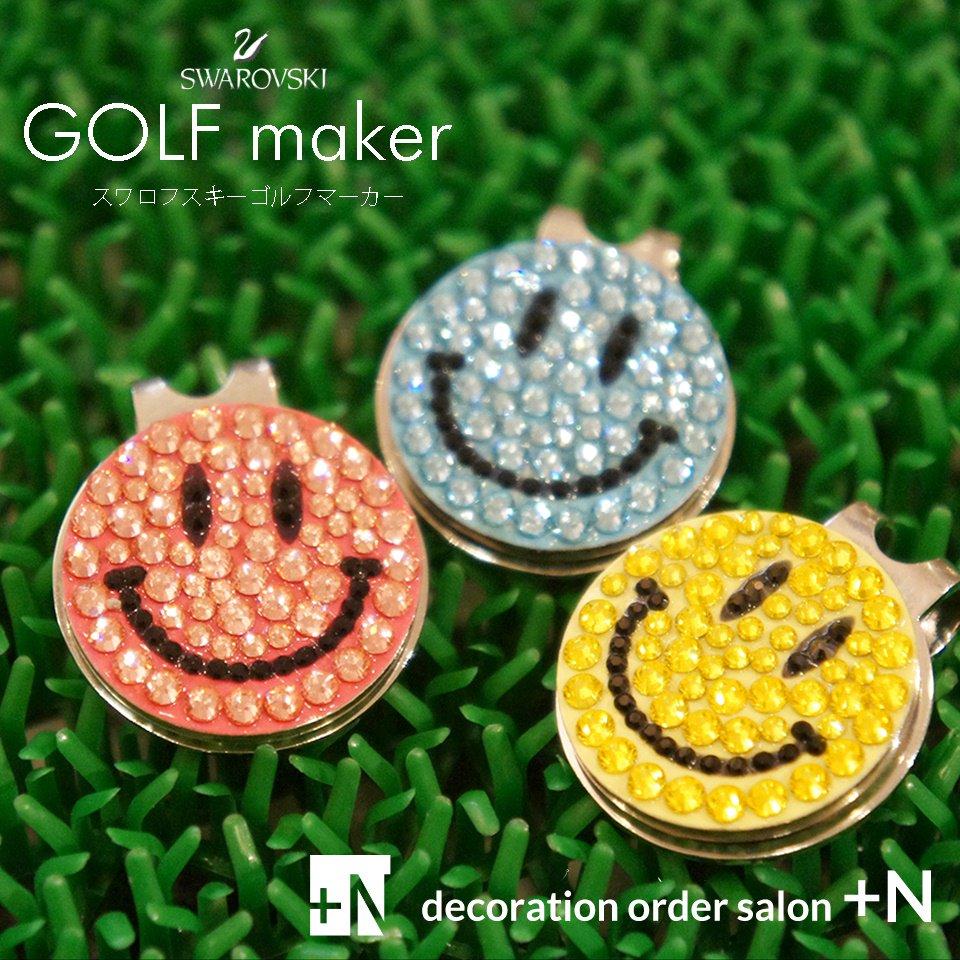 ゴルフマーカー にこちゃんデザイン (帽子に付けるタイプ)