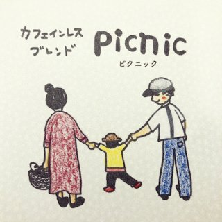 200g/Picnic デカフェブレンド<img class='new_mark_img2' src='https://img.shop-pro.jp/img/new/icons13.gif' style='border:none;display:inline;margin:0px;padding:0px;width:auto;' />