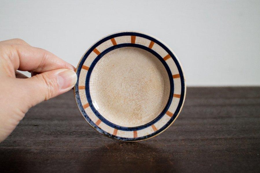 Bearn バスク模様のままごと皿(1)