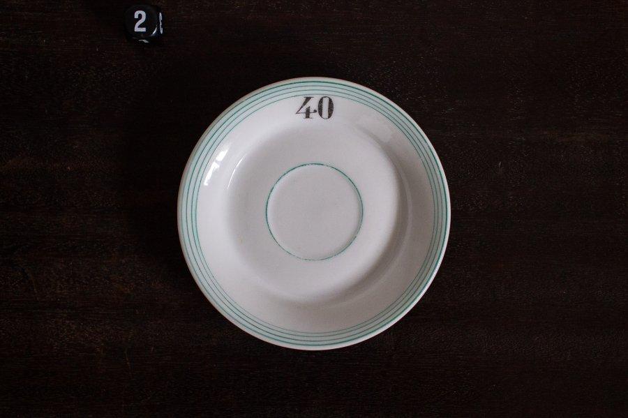 カフェの勘定皿(no.2)