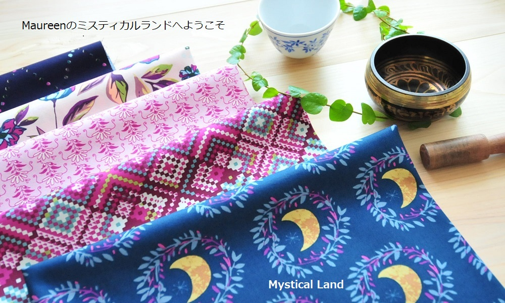 ART GALLERY FABRICSのMystical Landコレクション