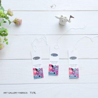 【ART GALLERY FABRICS】下げ札 10枚セット