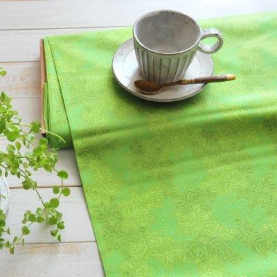 カットクロスGreen Tea