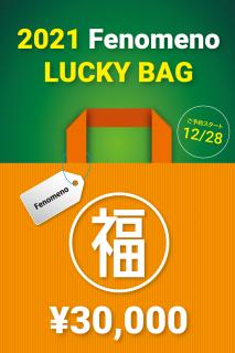 【Fenomeno-フェノメノ-】<br> 2021 Fenomeno ¥30,000 LUCKY BAG<br>