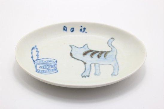 オードル皿(じき)