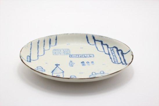 オードル皿(じき)【sold out】