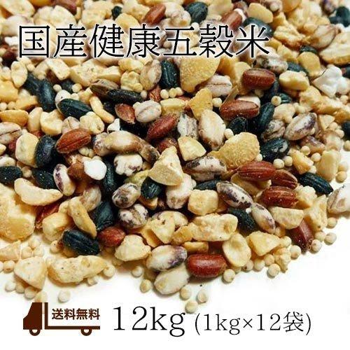 健康五穀米10kg