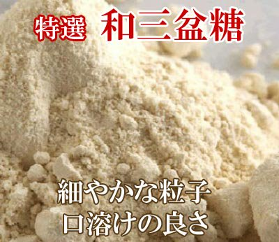 米の粉500g