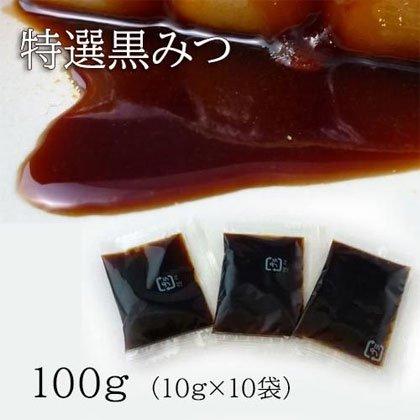 特選黒蜜100g