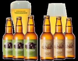 八ヶ岳ビール タッチダウン「ピルスナー」「ヴァイス」2種6本飲み比べセット