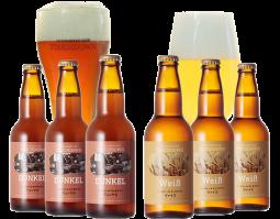八ヶ岳ビール タッチダウン「デュンケル」「ヴァイス」2種6本飲み比べセット