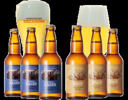 八ヶ岳ビール タッチダウン「清里ラガー」「ヴァイス」2種6本飲み比べセット