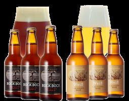八ヶ岳ビール タッチダウン「プレミアム ロック・ボック」「ヴァイス」2種6本飲み比べセット