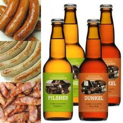 送料無料:クラフトビール「ピルスナー/デュンケル」2種4本とソーセージ3種のセット