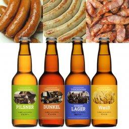 送料無料:クラフトビール「ピルスナー/デュンケル/清里ラガー/ヴァイス」4種とソーセージ3種セット