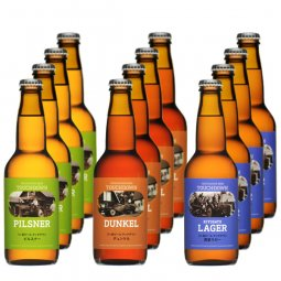 送料無料:クラフトビール「ピルスナー/デュンケル/清里ラガー」3種12本飲み比べセット