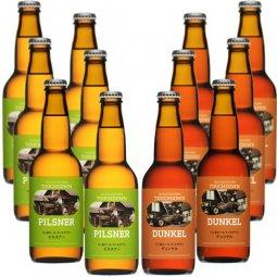 送料無料:クラフトビール「ピルスナー/デュンケル」2種12本飲み比べセット