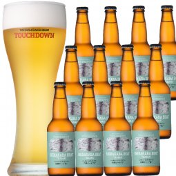 """白樺ビート""""生""""12本セット/白樺樹液水を使用したクラフトビール"""