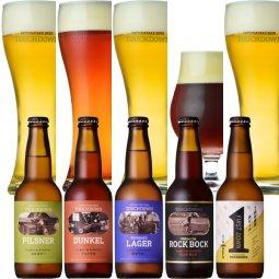 【お中元ギフト】ピルスナー/デュンケル/清里ラガー/ロックボック/ヴァイスの5種5本飲み比べセット