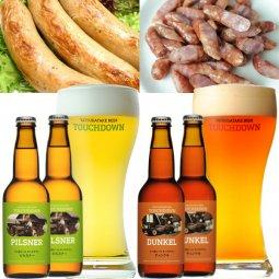 【ギフト】クラフトビール2種4本&ソーセージ2種の「乾杯クラシック」セット