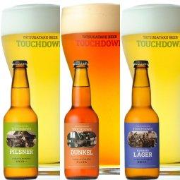 クラフトビール「ピルスナー/デュンケル/清里ラガー」3種飲み比べセット