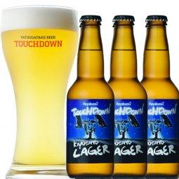 八ヶ岳ビール タッチダウン「はやぶさ2タッチダウン清里ラガー」3本