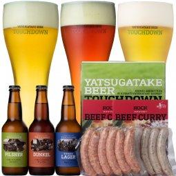 「ROCKベストワンセット」 クラフトビール3種、ソーセージ2種、カレー2パック