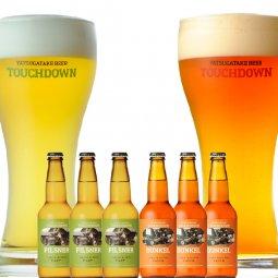 八ヶ岳ビール タッチダウン2種6本「ピルスナー/デュンケル」飲み比べ