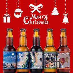 クリスマスカード&限定ラベル版「クラフトビール5種飲み比べ」