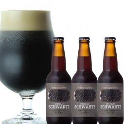 限定醸造:ビターチョコのような濃厚黒ビール「ショコラ・シュバルツ」3本セット