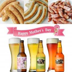 送料無料:擦ると香るラベル入り「母の日のビール3種とソーセージ3種セット」