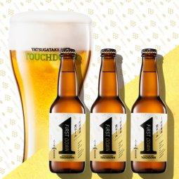 1杯目専用生ビール「ファーストダウン」3本セット