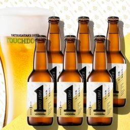 1杯目専用生ビール「ファーストダウン」6本セット