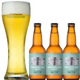 """白樺樹液水を使用したクラフトビール「白樺ビート""""生""""」3本セット"""