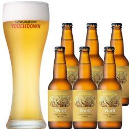 フルーティーなフレーバーに驚く小麦のビール「ヴァイス」6本