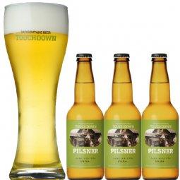 """旨味が押しよせる""""The麦芽100%ビール""""「ピルスナー」3本セット"""