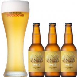 フルーティーなフレーバーに驚く小麦のビール「ヴァイス」3本セット