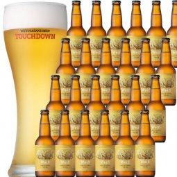 フルーティーなフレーバーに驚く小麦のビール「ヴァイス」24本セット