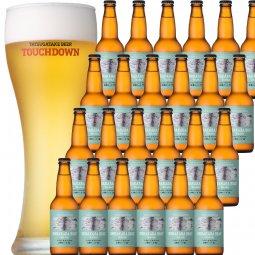 """白樺樹液水を使用したクラフトビール「白樺ビート""""生""""」24本セット"""