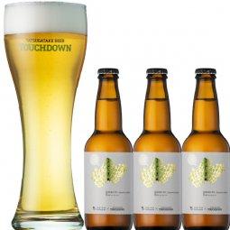 北杜産ホップ100%ビール「HOKUTO Ver.とれたてホップ」3本