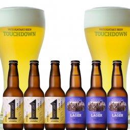 八ヶ岳ビール タッチダウン2種6本「ファーストダウン/清里ラガー」夏のラガーセット